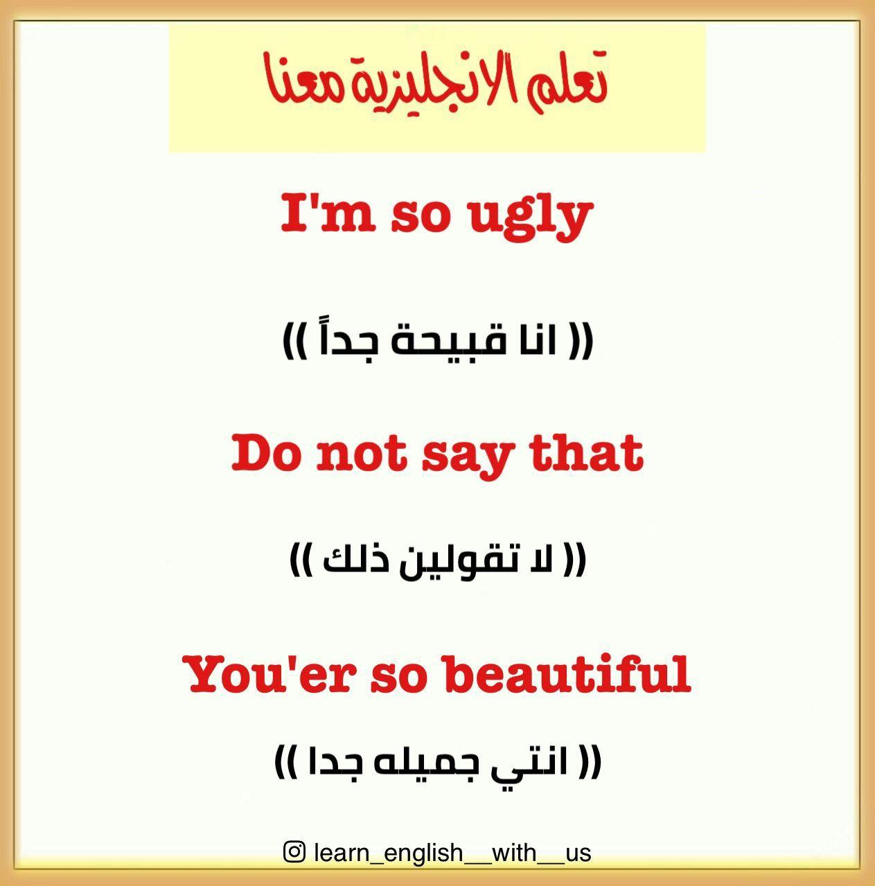 Pin On Beautiful Words In English