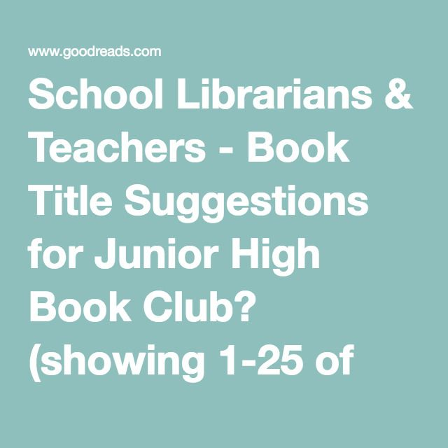 School Librarians & Teachers - Book Title Suggestions for Junior High Book Club? (showing 1-25 of 25)