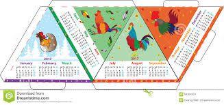 Resultado de imagen para calendario 2017 para imprimir