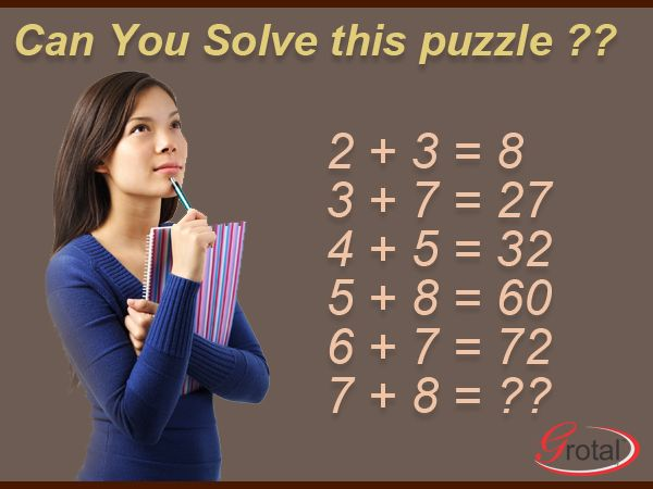 Do you Know the Power of Brain? Solve with your Mental ...