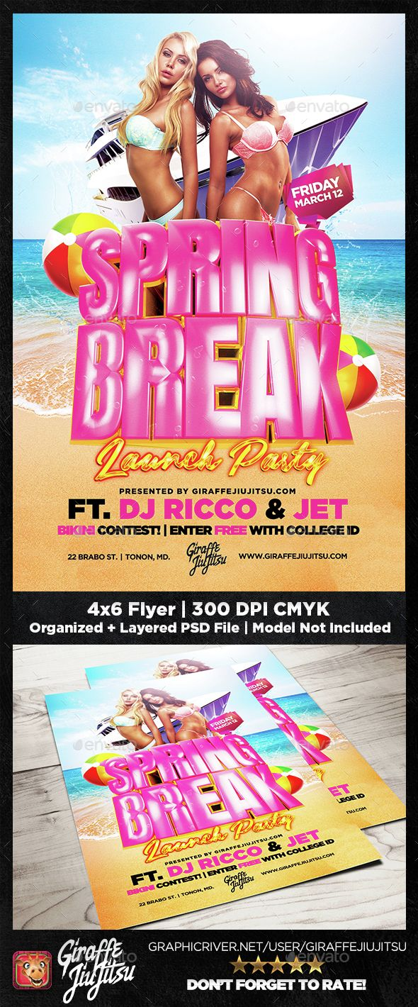 Spring Break Launch Party Flyer Template  Party Flyer Launch