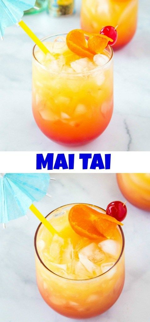 Mai Tai Drink - Dinners, Dishes, and Desserts