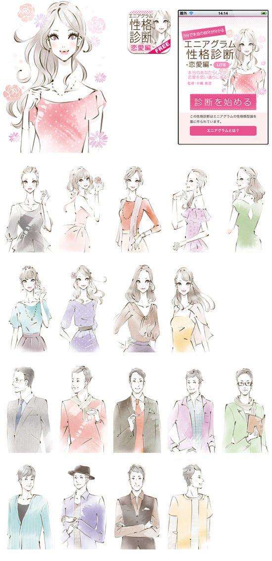 miya\u2016 イラストレーター miya /女性向けイラスト,ファッション