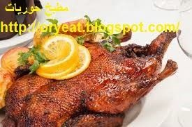 طريقة عمل البط بالبرتقال الطبخ بالخطوات مطبخ حوريات Goose Recipes Recipes Holiday Recipes