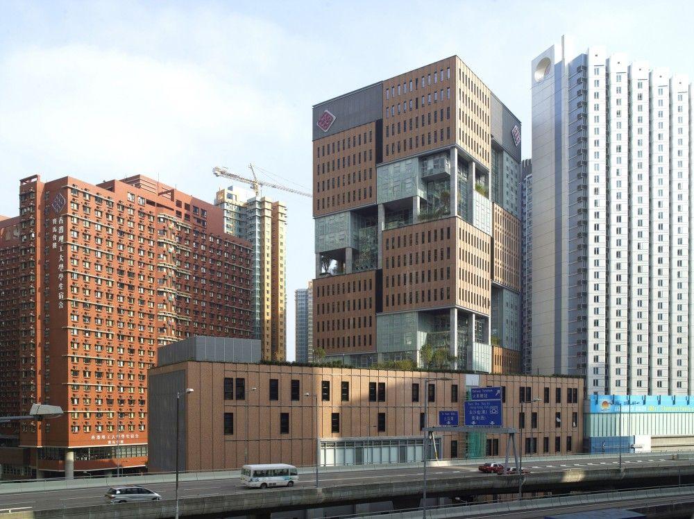Hong Kong Community College