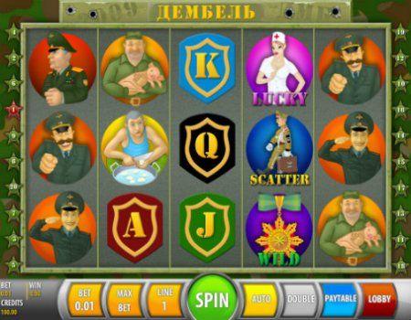 Играть на деньги в онлайн казино вулкан Игровое казино вулкан Белозерс download
