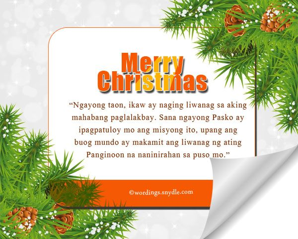 Merry Christmas In Tagalog.Pin On Christmas Wishes Messages And Greetings