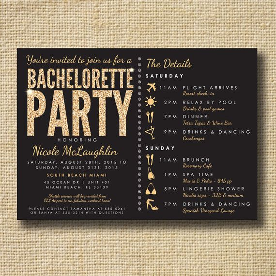 Bachelorette Party Invite Stagette Party Invite Glitter