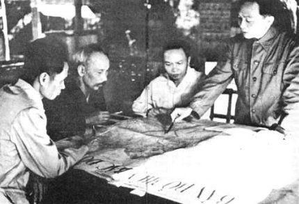 Vo Nguyen Giap 1954