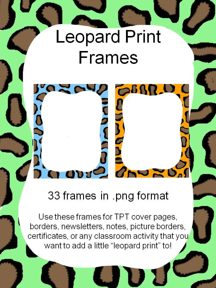 Frames and Borders Clipart - Leopard Prints | Safari | Pinterest