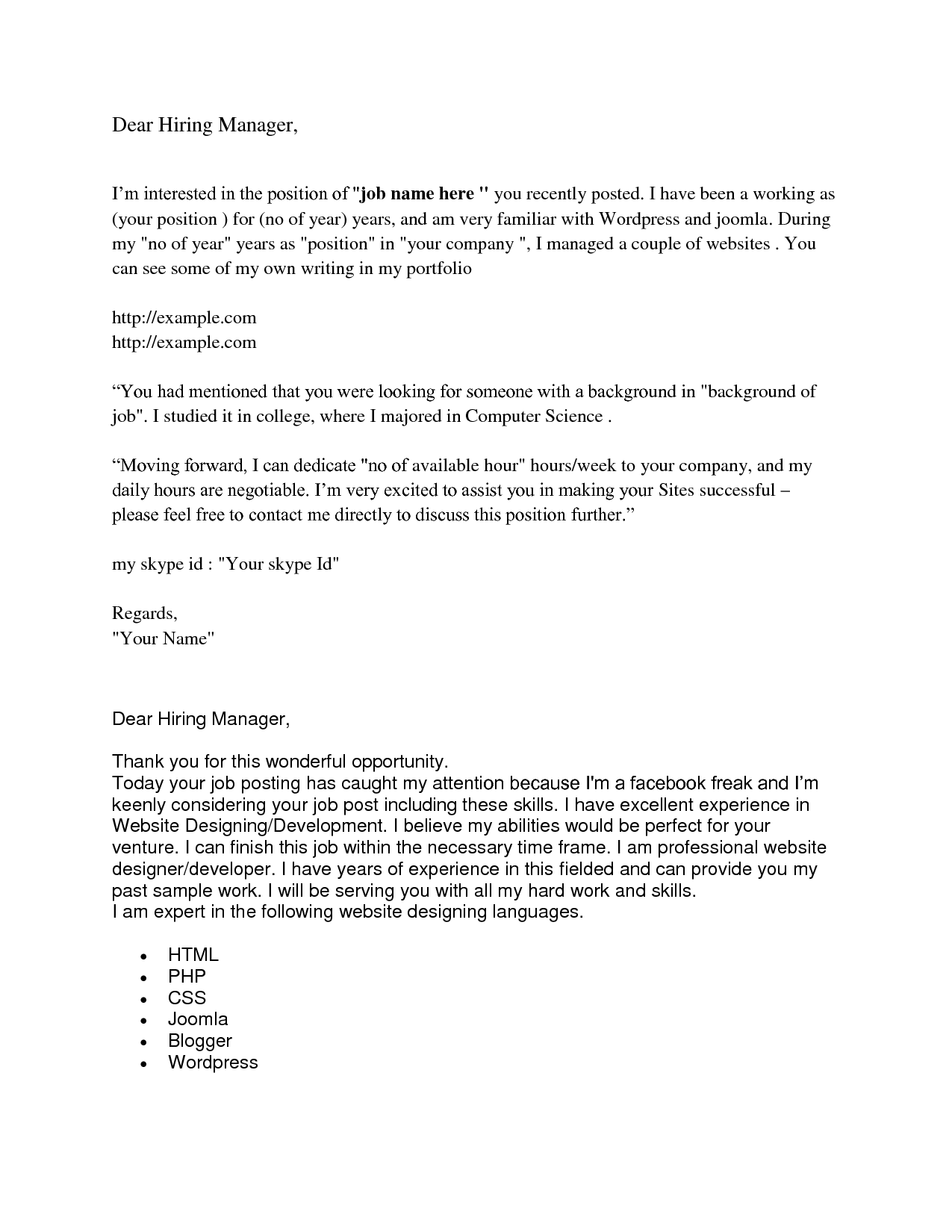 Cover Letters Example Resume Headline Industrial Engineer Letter
