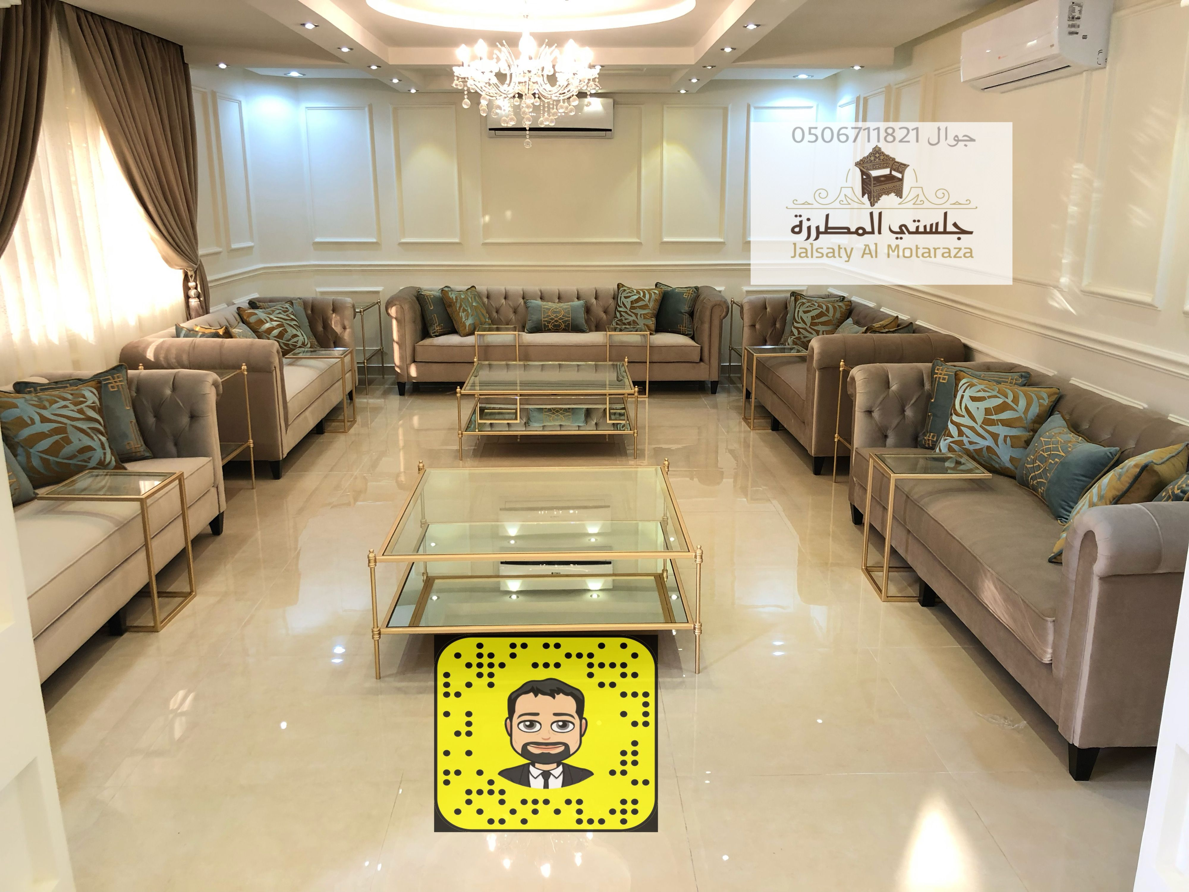 Login Instagram Living Room Design Decor Moroccan Living Room Living Room Sofa Set