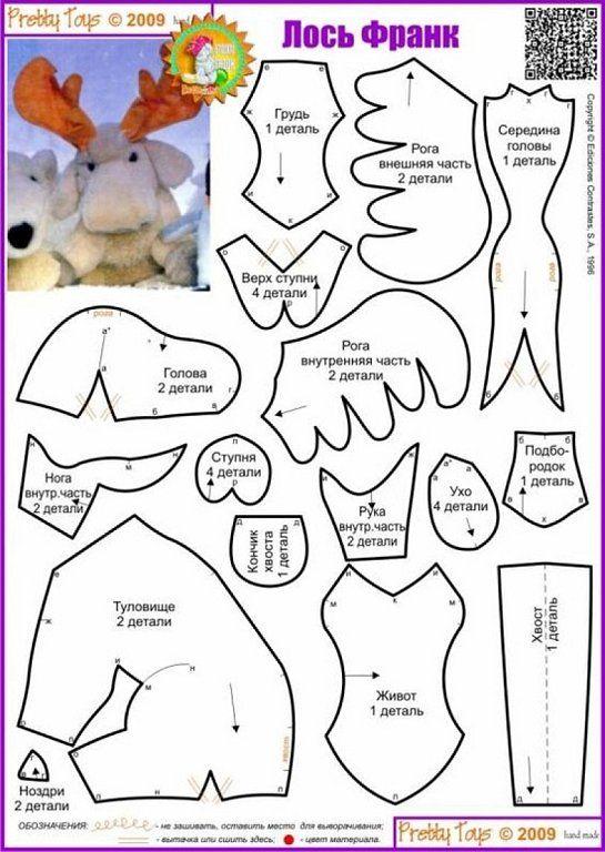 Patrones para hacer peluches (todo tipo de animales:tigres vacas ...