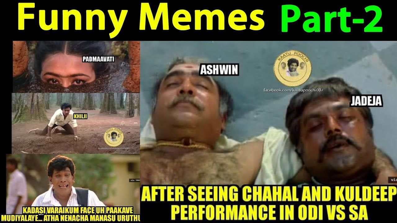 Tamil Memes Funny Troll S Comedy Meme
