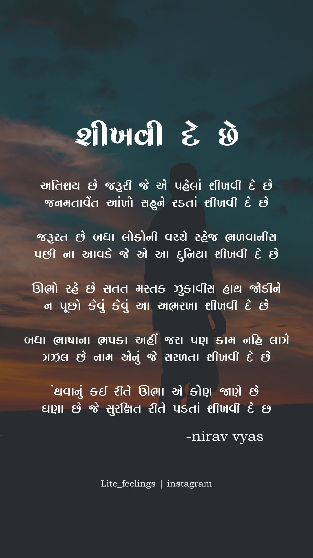 Pin by Lite_feelings on Gujarati quotes Good life quotes