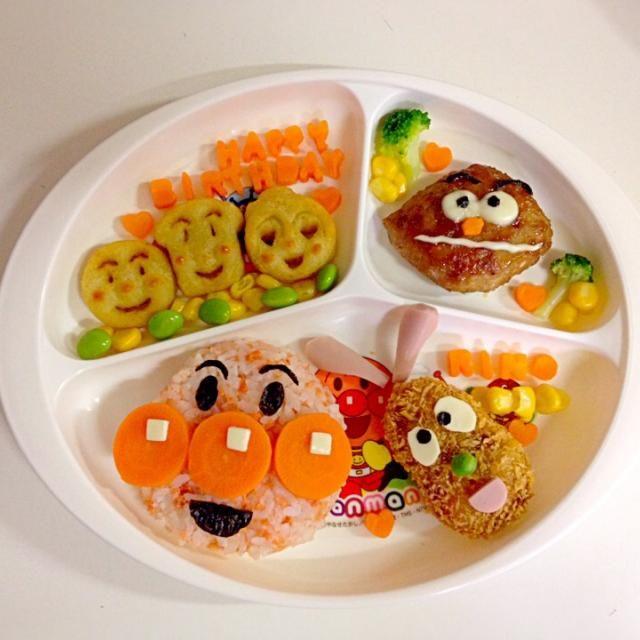 アンパンマンプレート 2歳 誕生日 料理 2歳 誕生日 ケーキ 誕生日 メニュー
