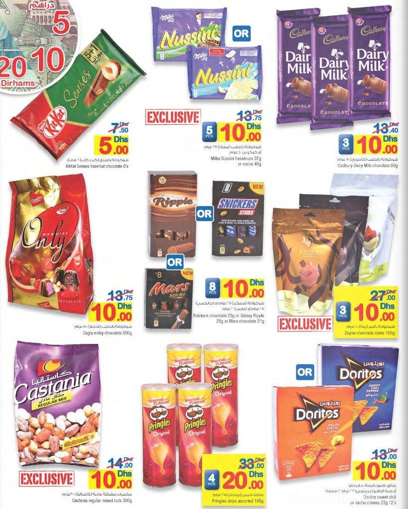 Sweets Confectioneries Exclusive Offer Carrefour Discount