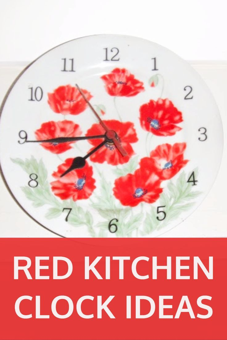 Photo of How to Update your Kitchen for Less – Using Red Kitchen Accessories | Home Ideas