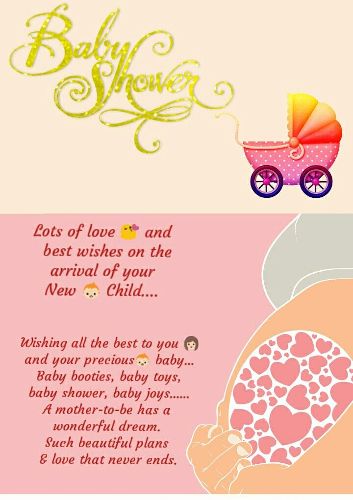 Baby Shower Congratulations Card Wishes