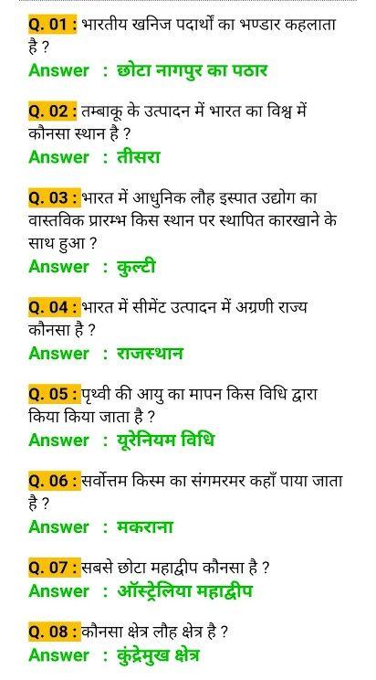 Pin by Kajal on Education(Math+Gk+English) in 2020 | Gk ...