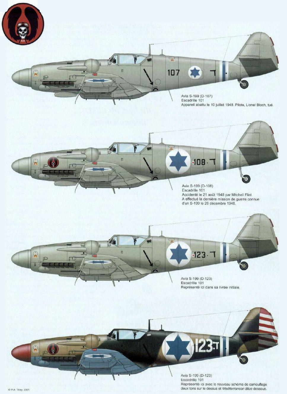 Обои painting, don greer, german fighter, Fw 190, aviation, war, ww2. Авиация foto 19