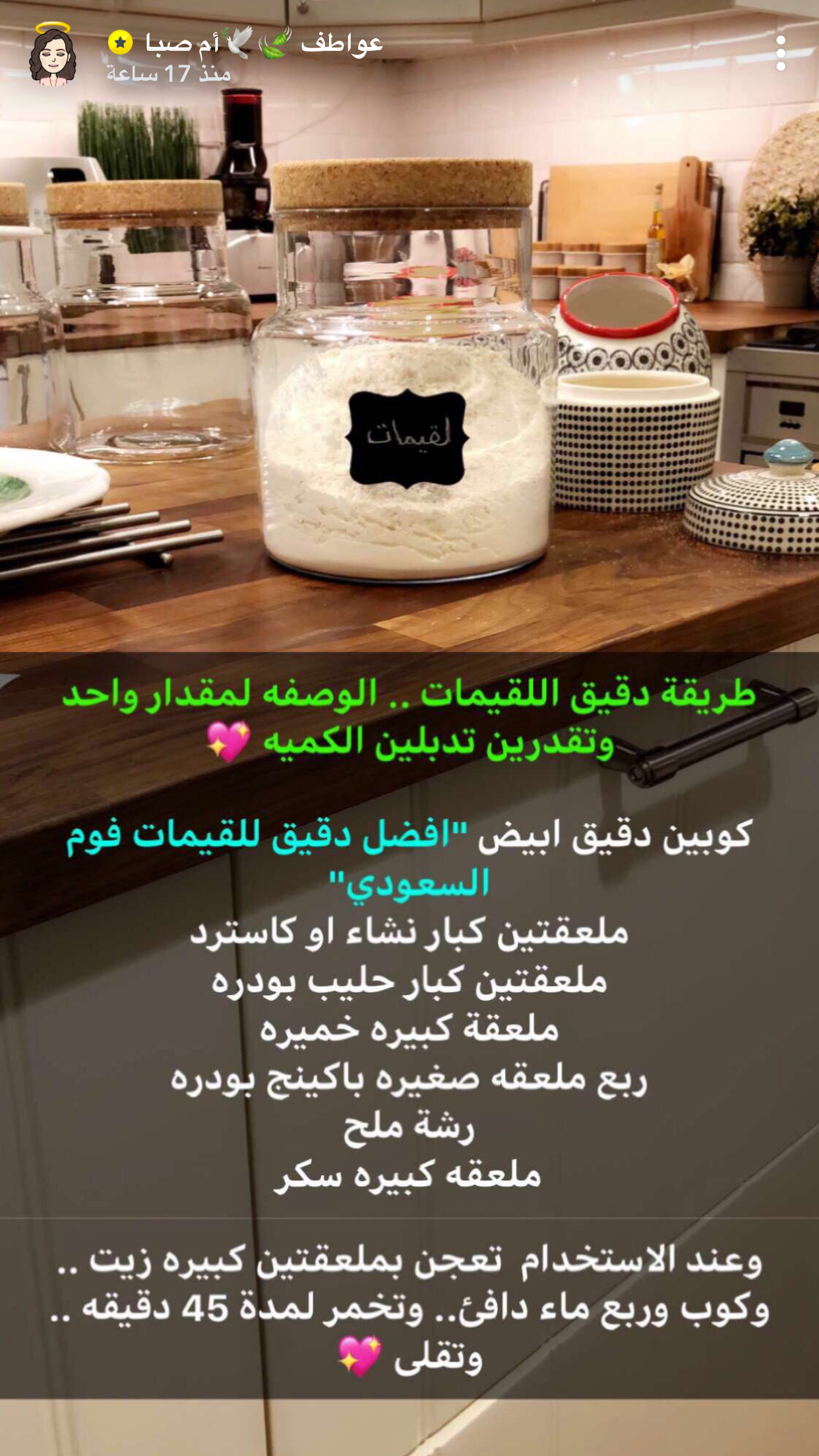 Pin By Maryam On Cook Food Receipes Savoury Food Arabic Food