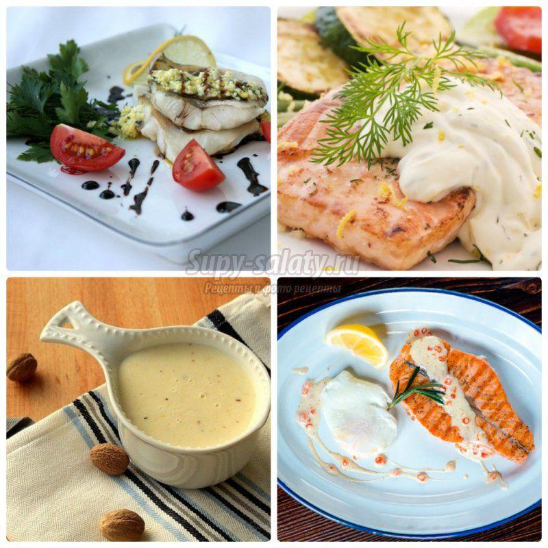 соусы к рыбе рецепты с фото пошагово пишет сама