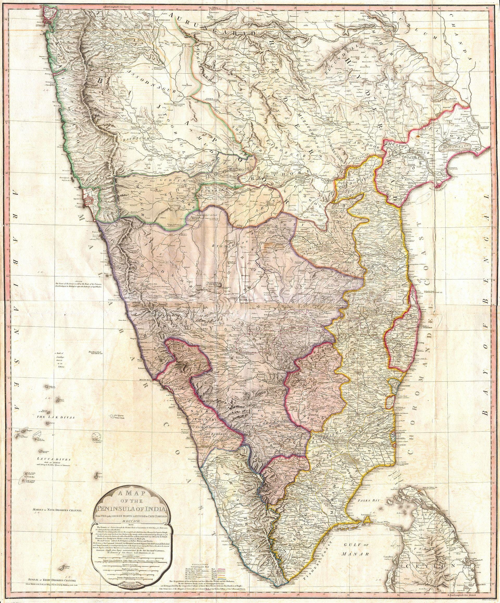 third anglo mysore war