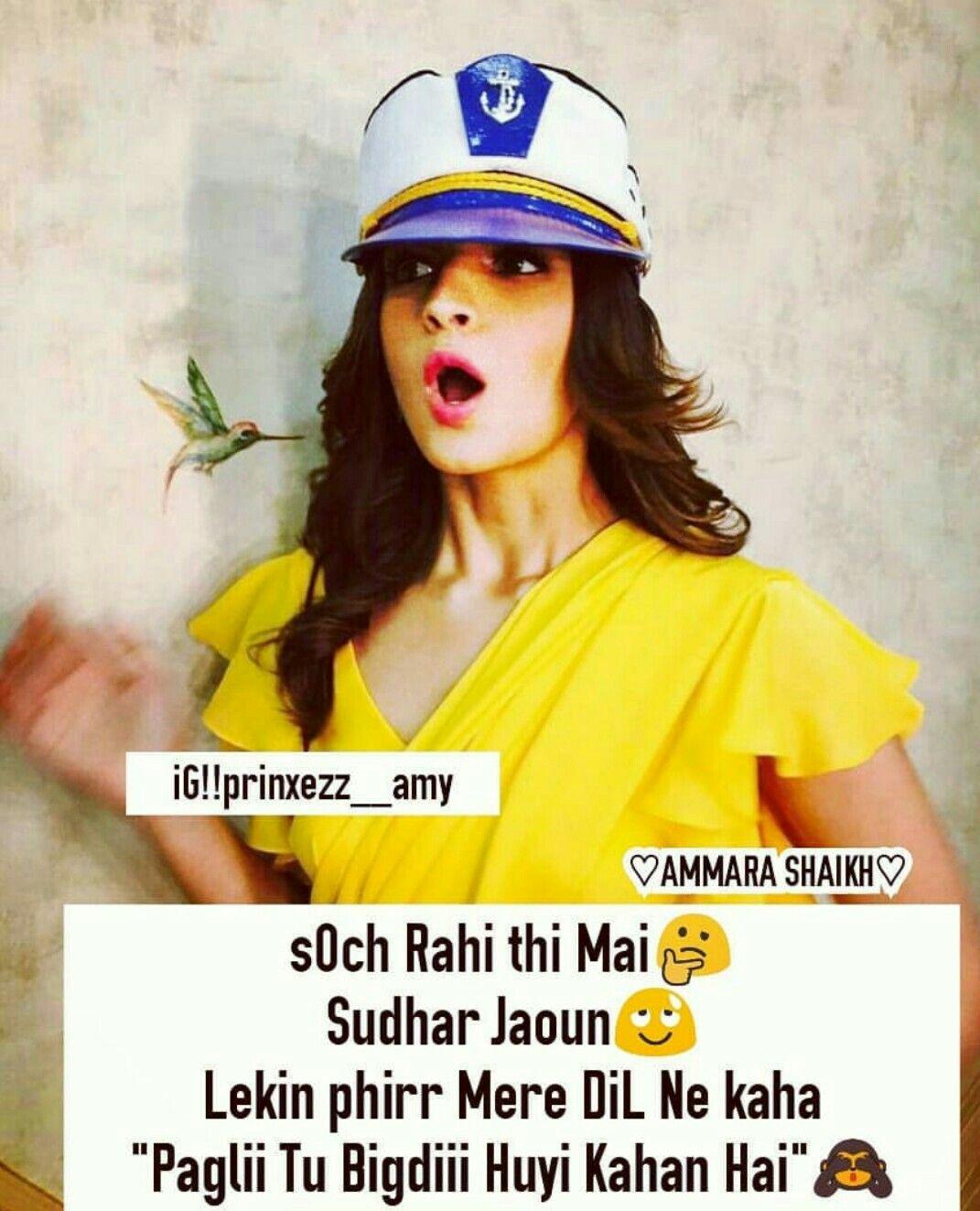 Nawabzadi Funny Girl Quotes Girly Attitude Quotes Attitude Quotes For Girls