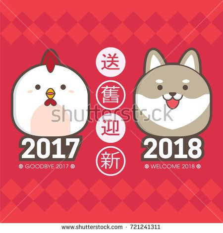 Chinese New Year Greeting Card Template With Cute Chicken