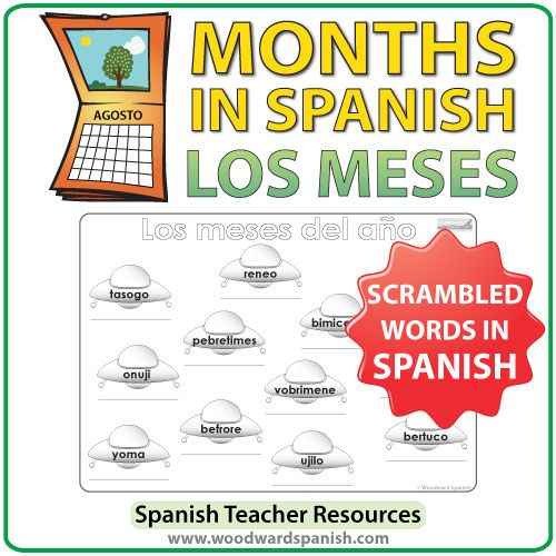Spanish Months - UFO Worksheet | Spanish Teacher Resources ...
