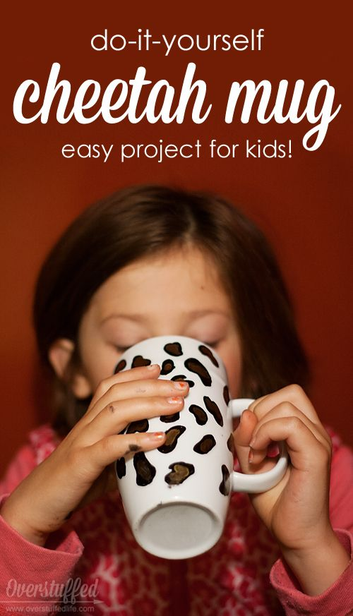 Do it yourself cheetah mug easy craft for kids paint pens do it yourself cheetah mug easy craft for kids solutioingenieria Choice Image