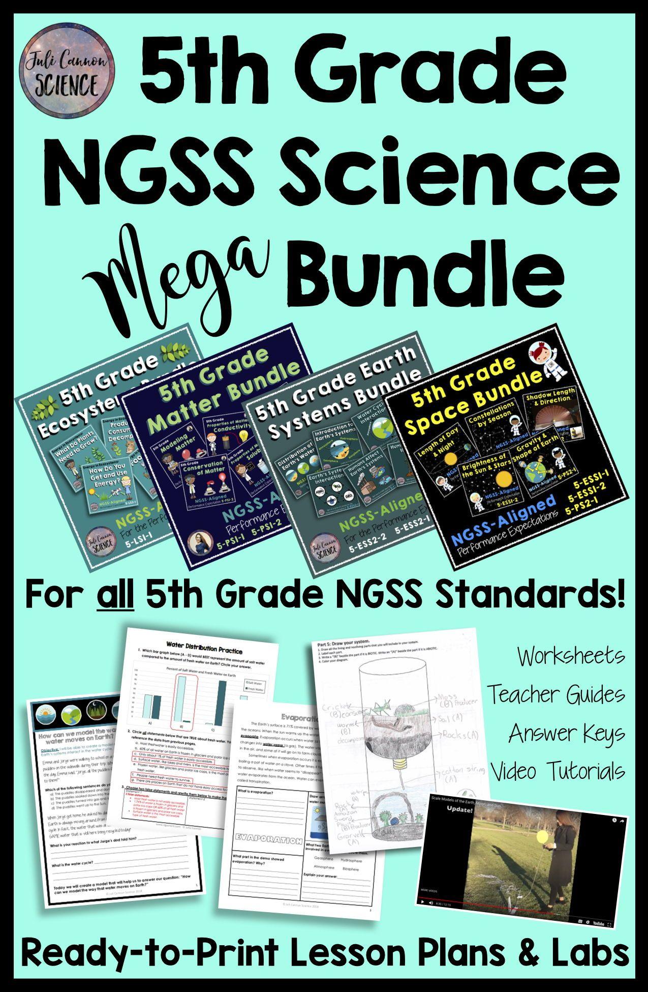 Complete 5th Grade Ngss Science Mega Bundle