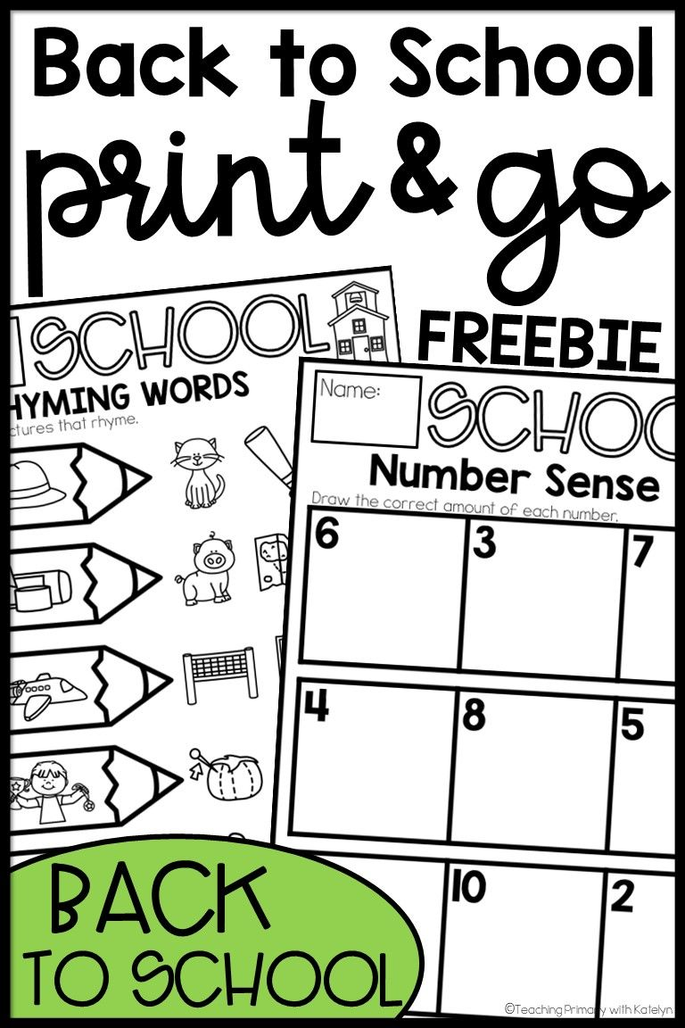 Sub Plans Review Worksheets FIRST GRADE Print and Go
