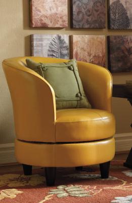 Rebecca Swivel Chair Leather Swivel Chair Furniture Sitting