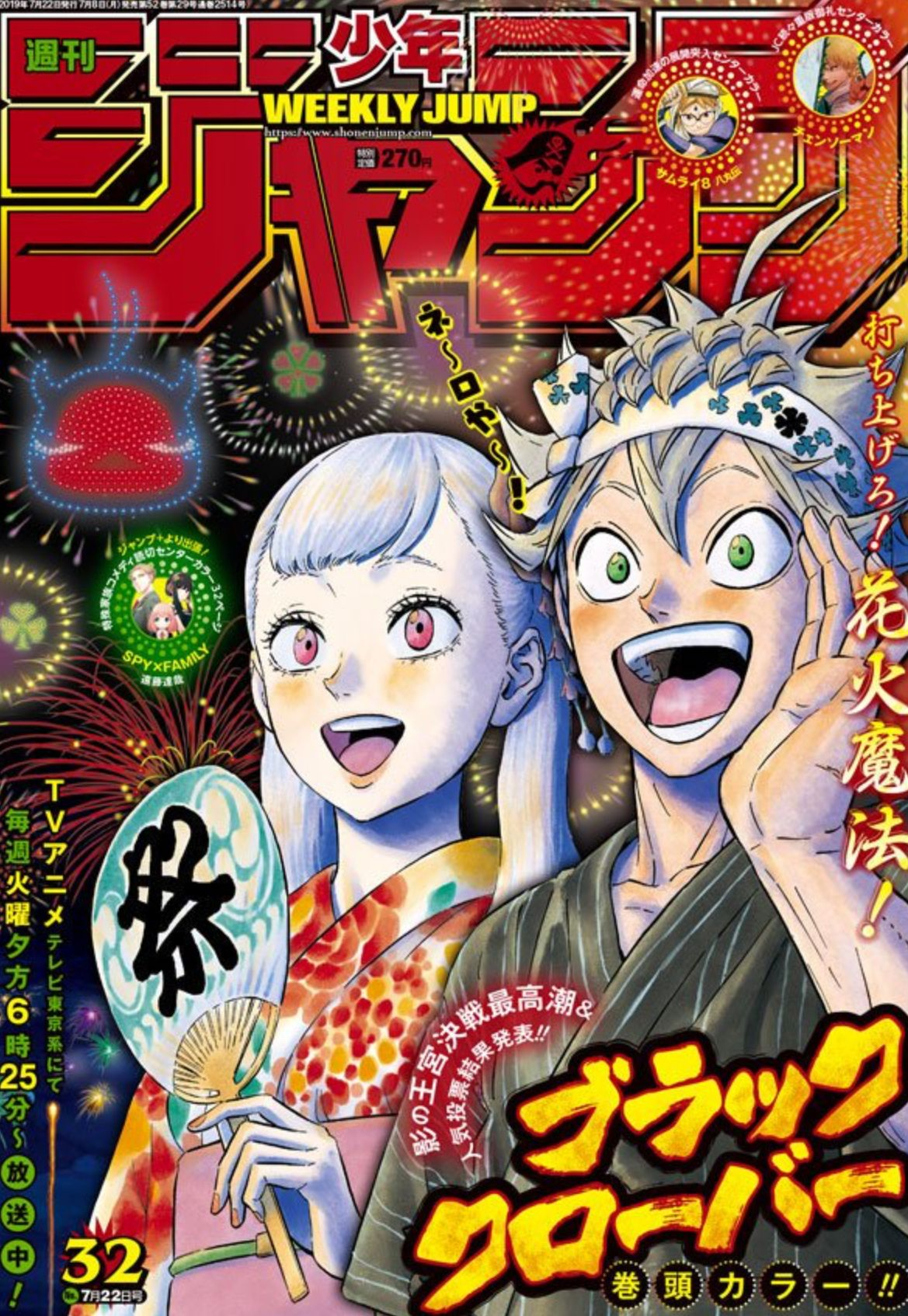 pin by ananda julianti on black clover anime wall art black clover anime japanese poster design