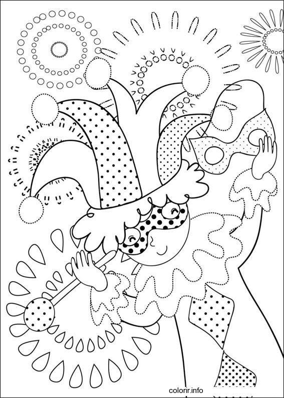 Dibujo Carnaval