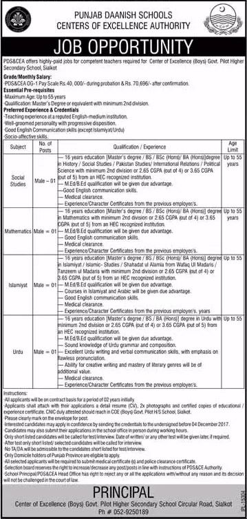 Punjab Daanish Schools And Centers Of Excellence Authority PDS  CEA