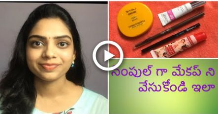 simple everyday makeup for begginers in telugu  simple