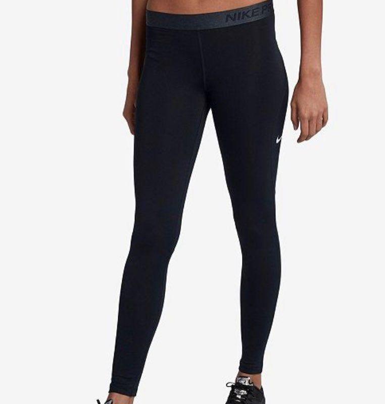Nike Pro Warm fleece-lined, thermal