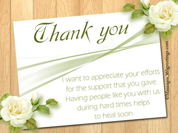 Funeral Thank You Notes  Funeral Messages And Funeral Etiquette