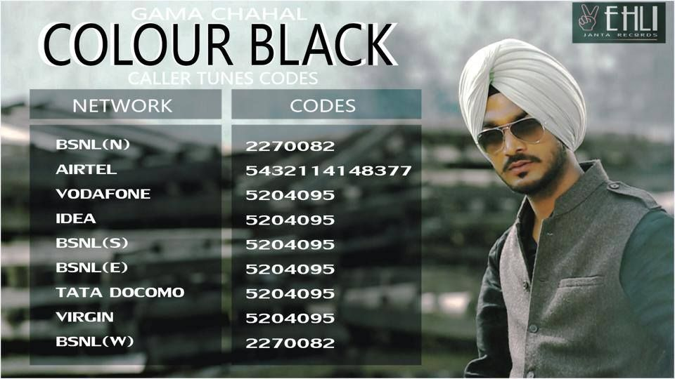 Color Black Gama Chahal-Download Mp3|HD Video Song|Lyrics