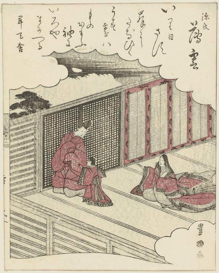 """Usugumo,"" Utagawa Toyokuni I (1769–1825) - from the series ""The Tale of Genji."" - The poem written by Toyokuni I reads: ""いり日さす 峰にたなびく うす雲は ものおもふ袖に いろやまかへる"" ( Irihi sasu/ Mine ni tanabiku/ Usugumo wa/ Mono omou sode ni/ Iro ya magaeru) - it is about the thin clouds getting smaller as the evening approaches, and taking the (shape and) tint of sleeves."