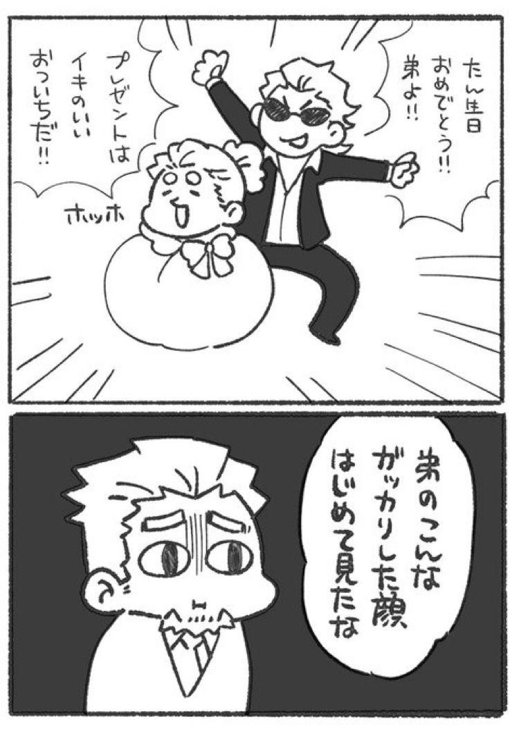 ー と は ぎゅー ち