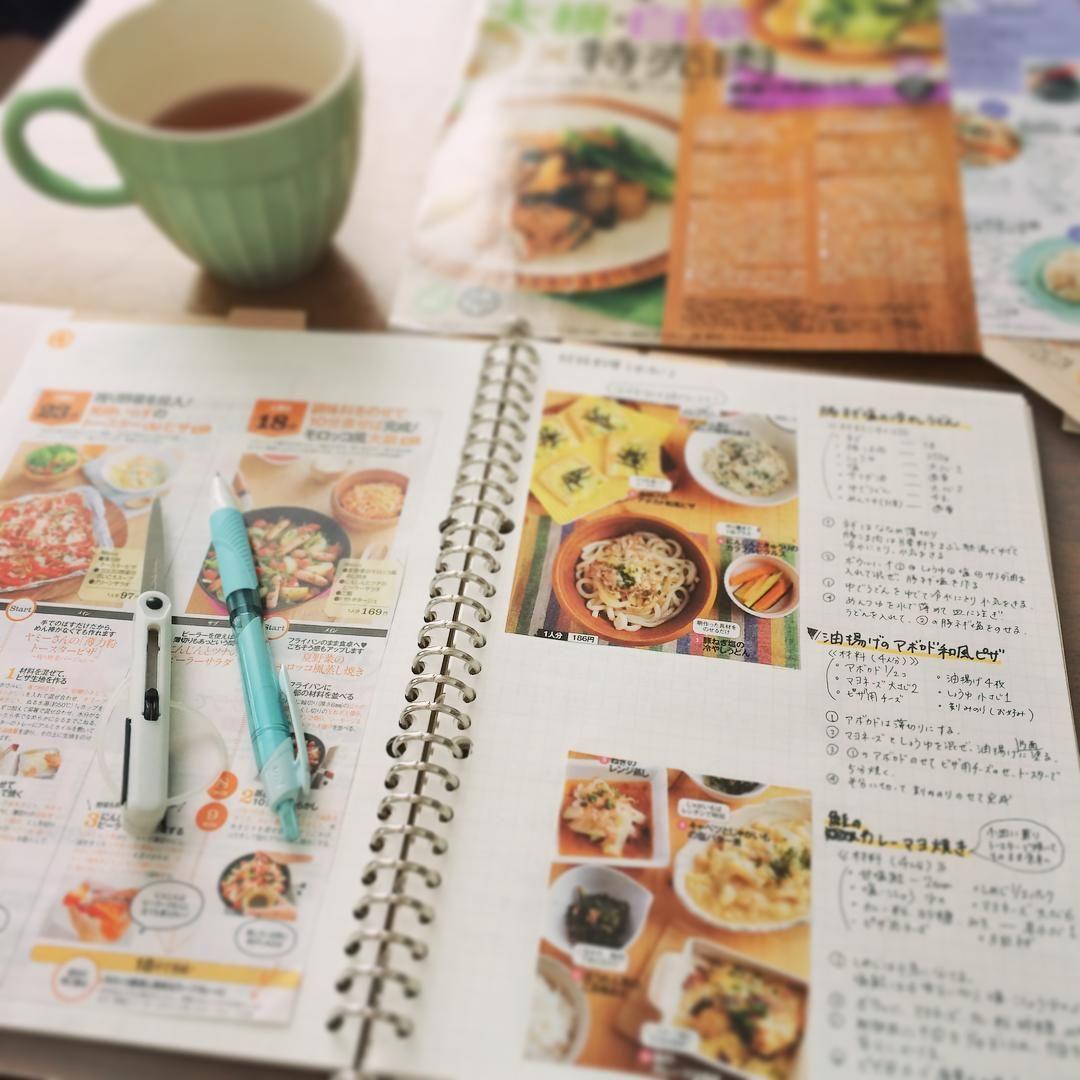 かわいい レシピ ノート テンプレート 無料