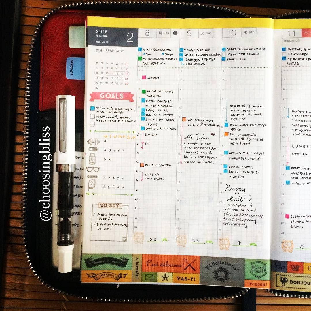 I love stamping, but there are days when I prefer a very simple design on my #planner layout - some border washis, a little stamping for my tracker and the rest of the space are filled with my TO-DOs/appointments (which are color-coded) #Hobonichi #Fountainpen #twsbieco