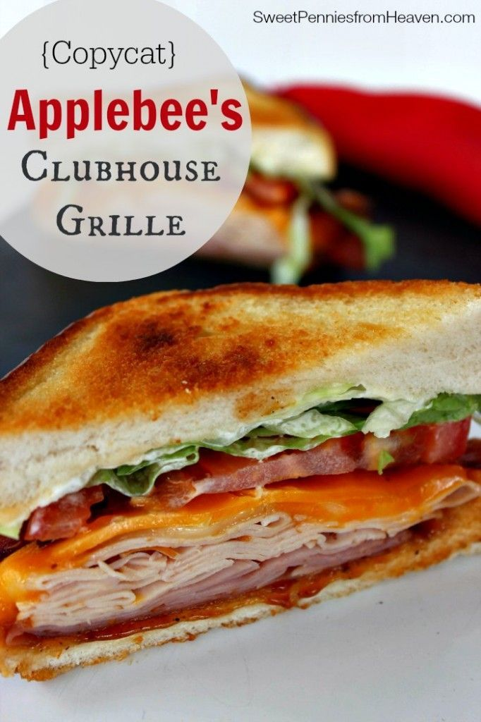 Applebee's Clubhouse Grille Sandwich This copycat Applebee's Clubhouse Grille Sandwich is the bomb diggety!!! Loaded with turkey, ham, thick applewood smoked bacon, cheesy goodness, tomatoes and more! Ohh, and toasted to perfection! Doesn't get much better!This copycat Applebee's Clubhouse Grille Sandwich is the bomb diggety!!! Loaded with tu...