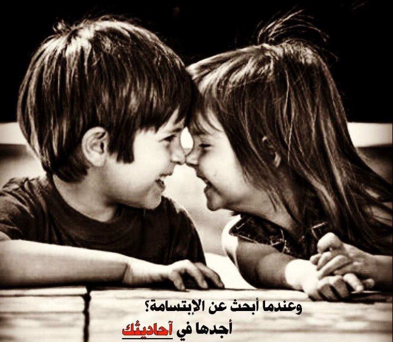 وعندما ابحث عن الابتسامة اجدها في احاديثك Talk About Love Live Love Feelings