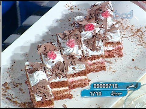 جاتوه البلاك فورست على طريقة الشيف قدري من برنامج حلواني العرب فوود Youtube Arabic Sweets Sweets Cake