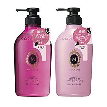 Shiseido Ma Cherie Air Feel Shampoo And Conditioner Set 450ml Moisturizing Shampoo Shampoo Shampoo For Dry Scalp